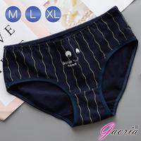 【Gaoria】純棉面料 可愛提臀 三角褲 俏皮臉-藏青 XL