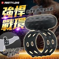 PRETTY LOVE-Osborn 金剛罩震動環