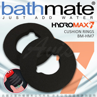 英國BathMate HYDROMAX7專屬配件 CUSHION RINGS 緩衝舒適環2入