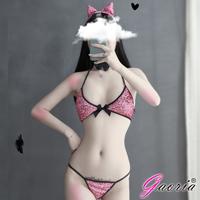 【Gaoria】小野貓角色扮演服 亮片套裝-粉