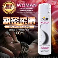 德國Pjur Woman 女性專用 矽性潤滑液 100ml