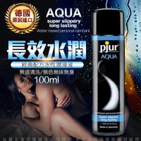 德國Pjur-Aqua長效柔膚型水溶性潤滑劑 100ml