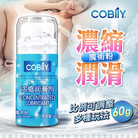 COBILY 魔術粉濃縮潤滑劑 60g