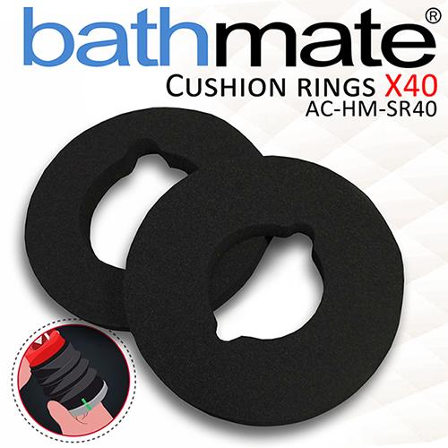 英國BathMate X40 專屬配件 CUSHION RINGS 緩衝舒適環2入 AC-HM-SR40