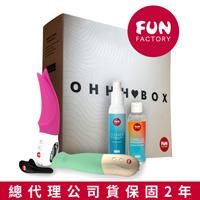 德國Fun Factory Ohhh Box 女性情趣禮盒組