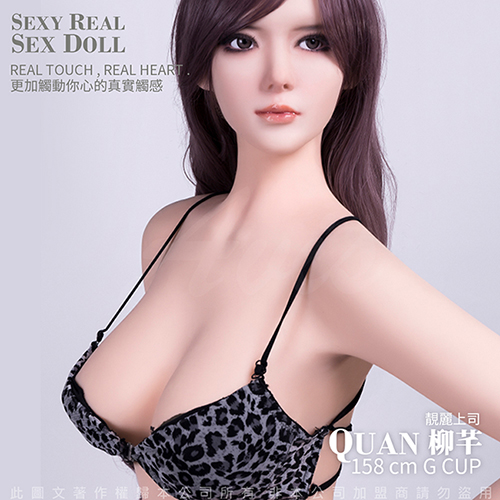 QUAN柳芊 全實體矽膠不銹鋼變形骨骼娃娃 亮麗上司 158cm
