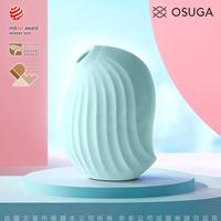 OSUGA-逗豆鳥 吸吮震動 情趣按摩器+小夜燈 德國紅點設計獎 薄荷綠