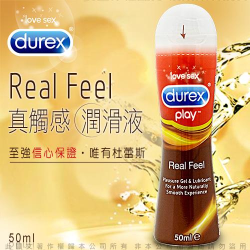 Durex杜蕾斯 真觸感情趣潤滑液50ml