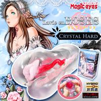 日本Magic eyes-極彩 維納斯的花園 自慰器 飛機杯 硬挺版