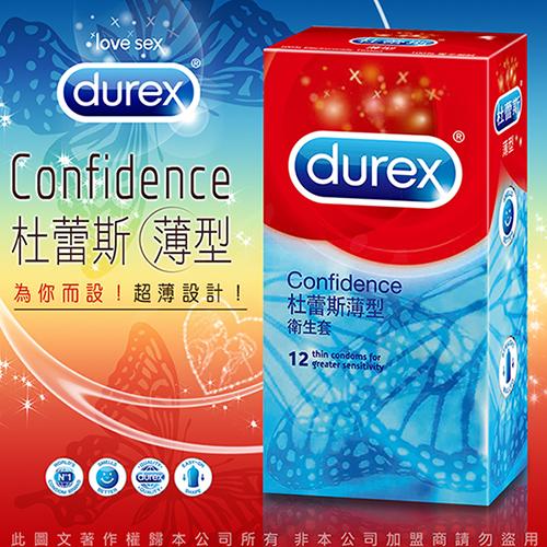Durex杜蕾斯 薄型 保險套 12入裝