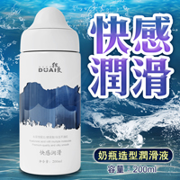 DUAI 水溶性配方 奶瓶造型潤滑液 200ml-快感潤滑