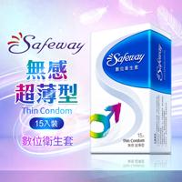 Safeway數位-無感超薄型 保險套 15入