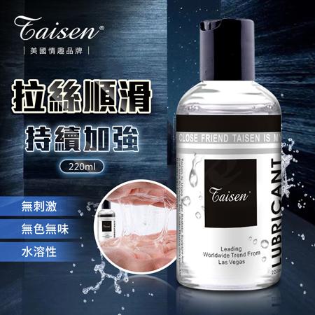 TAISEN-人體水性潤滑液220ml(標準型)