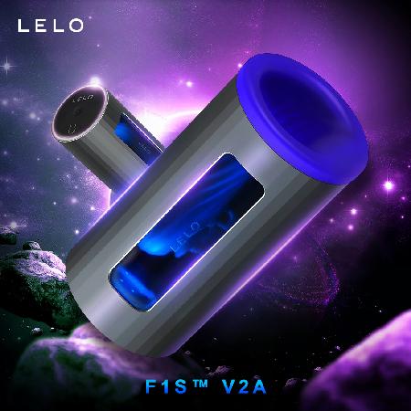 LELO F1S™ V2A 第二代智能飛機杯 藍色