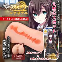 日本對子哈特 創神遊戲系列 飛機杯自慰器-艾麗婭