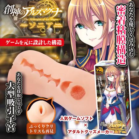 日本對子哈特 創神遊戲系列 飛機杯自慰器-索尼婭