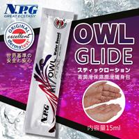 日本NPG-OWL GLIDE 隨身包15ml潤滑液 單包