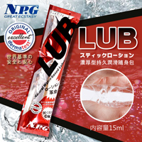 日本NPG-LUB 免洗 隨身包15ml潤滑液 單包