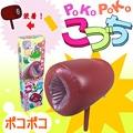 日本WINS《 一擊快感PoKoPoKo講座充氣自慰器》