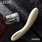 美國SVAKOM Leslie 萊斯利 (獨特加熱鍵)智能模式6段變頻防水按摩棒 卡其色