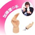 日本WINS 潮吹名人-加藤鷹之手(真人倒模)