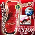 《 日本Fusion彈簧野戰杯+活塞跳蛋 》可自由扭曲的彈簧自慰杯設計非常獨特吸
