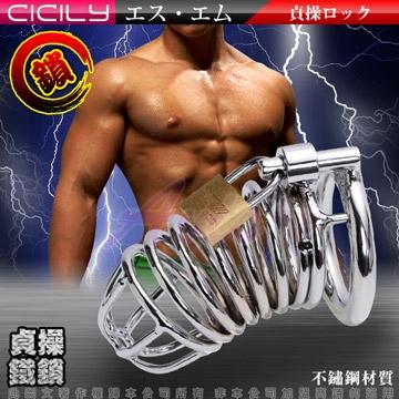 虐戀精品CICILY-降龍之器-男性貞操裝置