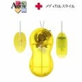日本 Aqua Egg 醫學雙震蛋(M+SP)(黃色)