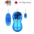 日本Aqua Egg 醫學雙震蛋(L+S)(藍)