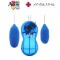 日本Aqua Egg 醫學觸感雙震蛋(L&M)(藍色)