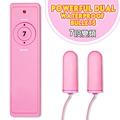 七段變頻防水雙震蛋(small)- 粉色