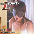 日本WINS (L世界之迷幻大眼罩)超質感的格紋設計