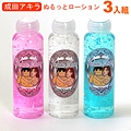 日本wins《 氣泡晶體水溶性潤滑液3罐超值組 》薄荷+玫瑰+原味