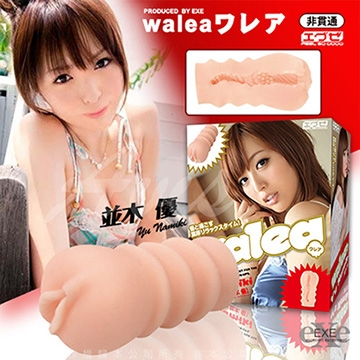 日本EXE WALEA 並木優 清純女神 自慰器