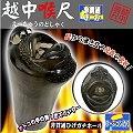 日本wins《 越中喉尺 》非貫通式黑果凍口交造型