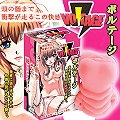 日本wins《Voltage4衝擊非貫通自慰器》有2個手指插入孔,將強力的緊握著DiDi